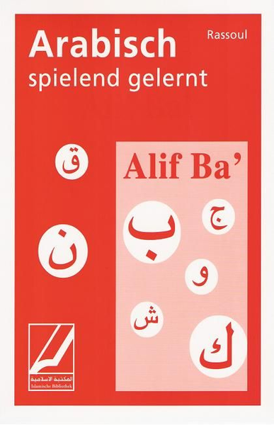 alif ba arabisch spielend gelernt arabisch lernen arabisch lehrbuch f r anf nger ebay. Black Bedroom Furniture Sets. Home Design Ideas