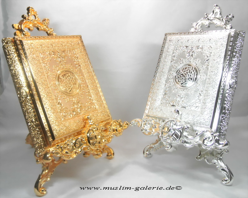quran chest gold muslimgaleriede